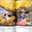 Starlight Sailor thumbnail 4
