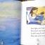 Starlight Sailor thumbnail 2