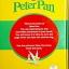 Peter Pan thumbnail 4