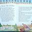 The Enchanting World of Fairy Tales thumbnail 4