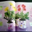 Usborne Activities –Things to Make for Mother's Day thumbnail 2