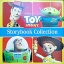 Storybook Collection Toy Stories thumbnail 1