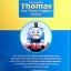 Thomas the Tank Engine Stories thumbnail 6