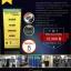 รับสมัครตัวแทนขายป้าย LED Walking Billboard กำไรดีไม่ต้องลงทุน thumbnail 11