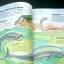 Dinosaur Discovery thumbnail 2