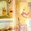 Winnie the Pooh thumbnail 3
