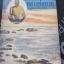 """""""สมเด็จหลวงปู่ทวดเหยียบน้ำทะเลจืด""""กว้าง13ยาว17.5ซม.พิมพ์ปี2505 มี75หน้า thumbnail 1"""
