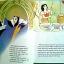 Snow White thumbnail 4