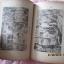 """""""อสูรนาทราย""""โดยแดง นาดิน ประมวลภาพเหตุการณ์อันดำมืด และเร่าร้อนจากข้อมูลของทุกฝ่ายอย่างกระเทาะแก่นเกี่ยวกับเหตุการณืที่เกิดขึ้นที่บ้านนาทรายกว้าง13ยาว18ซม.มี165หน้าปี2517 thumbnail 10"""