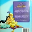 Aladdin thumbnail 6