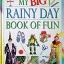 My Big Rainy Day Book of Fun thumbnail 1