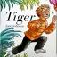 Tiger thumbnail 1