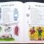 Treasury of Nursery Rhymes thumbnail 10