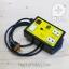 Auto Switch MP01 thumbnail 1