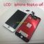 LCD iPhone 6s Plus แท้