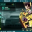 PSVita Shinsei Batteki Drive Girls : Z2-JP thumbnail 5