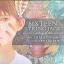 Sixteen String Jack & the Garden of Adventure thumbnail 1