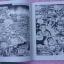 """""""หลงกรุง การกลับมาของ จิม ทอมป์สัน""""ในรูปแบบการ์ตูน มี4เล่มชุด กว้าง17.5ยาว24.8ซม.หายาก หนังสือสภาพสวยมาก พร้อมกล่อง (สภาพกล่องบู้บี้เพราะโดนหนังสือวางทับ) thumbnail 3"""