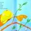The Crunching Munching Caterpillar thumbnail 5