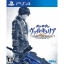 PS4 Aoki Kakumei No Valkyria : Z3-JP thumbnail 1