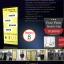 รับสมัครตัวแทนขายป้าย LED Walking Billboard กำไรดีไม่ต้องลงทุน thumbnail 10