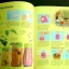 Usborne Activities – Things to Make and Do thumbnail 2