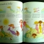 Usborne Activities – How to Draw Fairies and Mermaids thumbnail 4