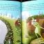 Toad's Road Code thumbnail 3