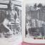 """""""ชมศิลปในอินเดีย""""โดยน.ณ ปากน้ำหนังสือปกแข็ง กว้าง14ยาว21ซม.มี200หน้าพิมพ์ปี2519 สภาพดี thumbnail 11"""