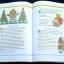 Bear's Bedtime Storybook thumbnail 4