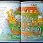 The Usborne Children's Bible thumbnail 5