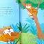 Little Tiger Big Surprise thumbnail 2