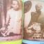 """""""นิตยสารพุทธคุณฉบับพิเศษ ประมวลภาพและดัชนีพระเครื่องเมืองสุพรรณ"""" thumbnail 12"""