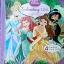 Disney Princess: Enchanting Tales tin thumbnail 1