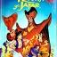 Return of Jafar thumbnail 1