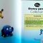Disney Junior Collection thumbnail 2