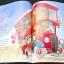 The Big Baby Bear Book thumbnail 7