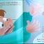 Finding Nemo thumbnail 5