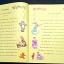 My Treasury of Fairy Tales thumbnail 3