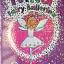Nina Fairy Ballerina thumbnail 2