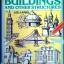 Draw 50: Buildings thumbnail 1