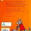 Za-Za's Baby Brother (Story Book & DVD) thumbnail 4