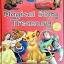 Magical Story Treasury thumbnail 1
