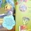 Fifi's Favourite Stories thumbnail 3