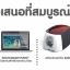 เครื่องพิมพ์บัตร Evolis รุ่น Badgy 200 thumbnail 5