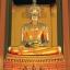 วอลเปเปอร์ลายไทย - ลายเทพพนม ทอง-แดง thumbnail 2