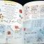 Endless Fun Book thumbnail 4