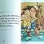 Toy Story 2 thumbnail 4