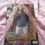 """""""โมเดล DOFLAMINGO""""จากONEPIECE ของใหม่แกะกล่องจากญี่ปุ่น thumbnail 1"""