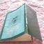 """""""ปรัชญาชีวิต""""โดยคาลิล ยิบราน มี97หน้า ปี2511กว้าง16ยาว21.5ซม(ปกมีรอยขาดช่วงขอบพับปกหน้าตามรูป) thumbnail 16"""